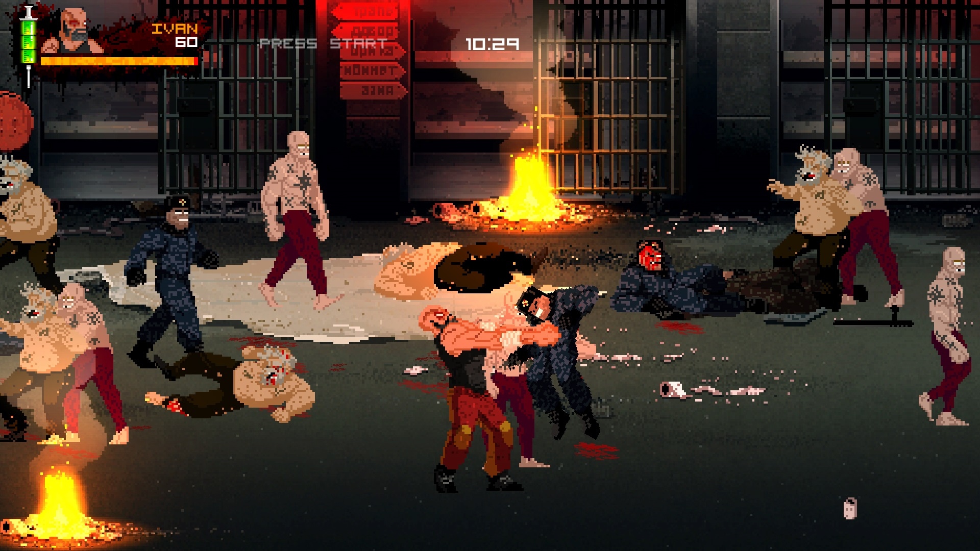 Official Mother Russia Bleeds (PC)