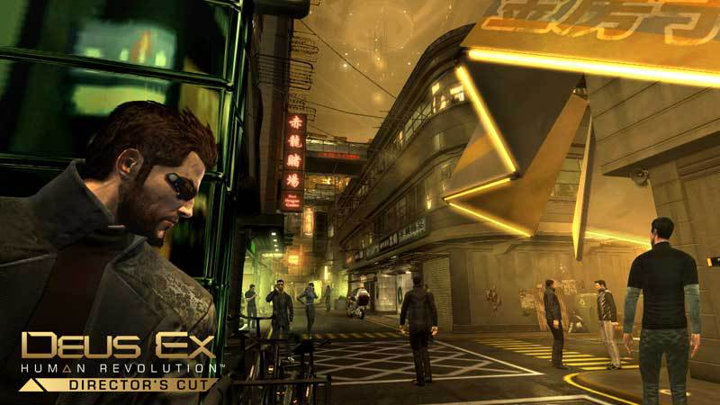 Official Deus Ex Collection