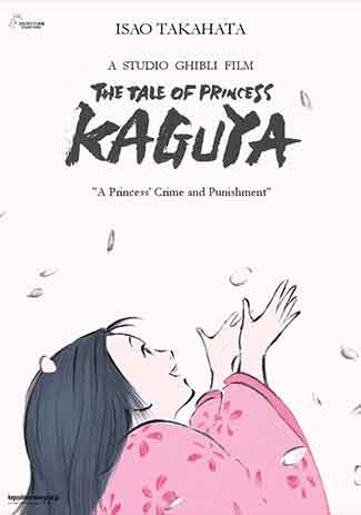Official Princess Kaguya (PC)
