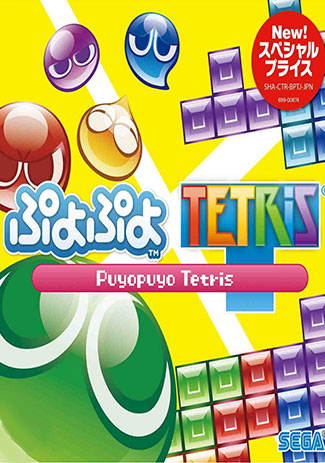 Official Puyo Puyo Tetris (PC) EU Version
