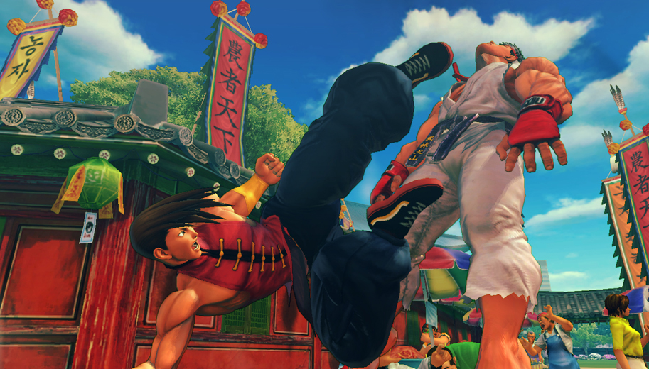 Official Super Street Fighter IV Arcade Edition (PC)